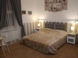 Guest House La Maddalena, hotel in Foggia