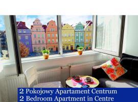 OZONOWANY Apartament Przy Starówce - Stella