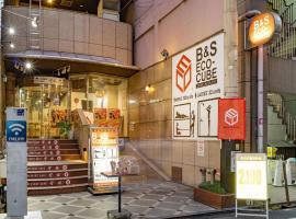 B&S Eco Cube Shinsaibashi