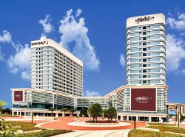 SHENZHENAIR SKY PARK LIUZHOU, hôtel à Liuzhou