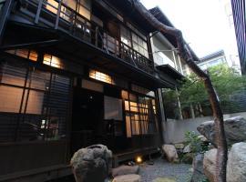 MAISON DE 9 Osaka Tanimachi วิลลาในโอซาก้า