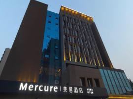 Mercure Taiyuan E Tech