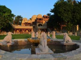 Djorff Palace