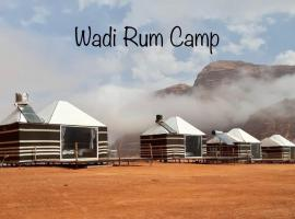 Wadi Rum Camp