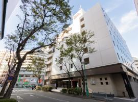 Toyo Hotel, hotel in Fukuoka