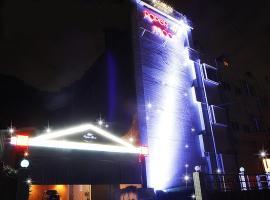 Hotel Paper Moon (Love Hotel)