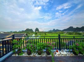 Floral Hotel · Oriental Platonic Guilin