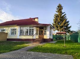 House Near Kolomna`s Kremlin, holiday home in Kolomna