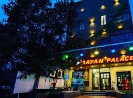 HOTEL AAYAN PALACE