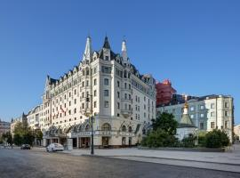 Moscow Marriott Royal Aurora Hotel, hotel near Bolshoi Theatre, Moscow