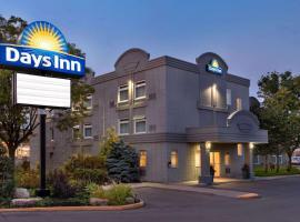 Days Inn by Wyndham Toronto West Mississauga
