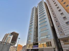 Hotel Rifaf Al Hayah