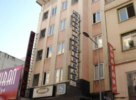 DEMİRBAŞ OTEL, מלון במרסין