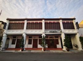 Mclane Boutique Hotel