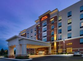 Hampton Inn and Suites Washington DC North/Gaithersburg, hotel in Gaithersburg