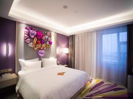 Lavande Hotel Changchun Yiqi Branch