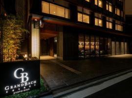 Hotel Grand Bach Kyoto Oike Select, hotel in Kyoto