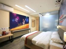 Thank Inn Plus Hotel Shandong Qingdao Century Park Liuting Airport