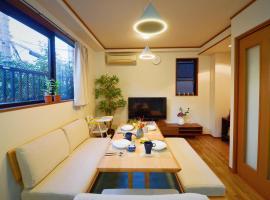 Kotoba Family House - 3rd floor 5 rooms วิลลาในโอซาก้า