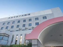skyhotel uozu / Vacation STAY 59580