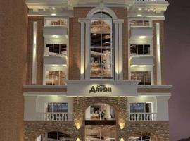 Arushi Boutique Hotel, Hotel in Kathmandu