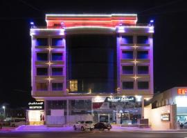 Hyatt Revan Hotel Jeddah