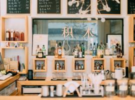 大理积木·咖啡馆与旅行酒店