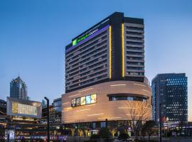 Holiday Inn Express Suzhou New District
