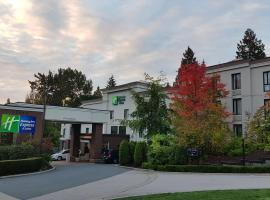 Holiday Inn Express and Suites Surrey