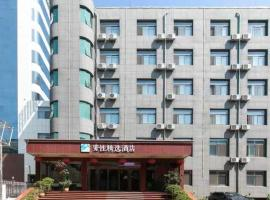 Sucha Hotel Choice Pingyou Ancient City Meet Again Pingyao Branch