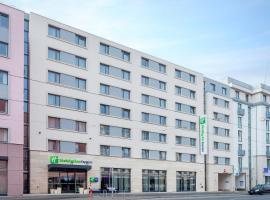 Holiday Inn Express Nurnberg City - Hauptbahnhof