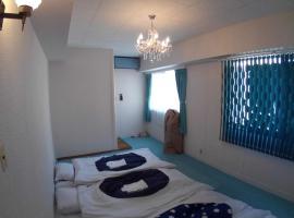 Setouchi Triennale Hotel 301Art1 Male dormitory / Vacation STAY 61583