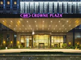Crowne Plaza Wuhan Development Zone