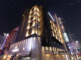 호텔 루엠