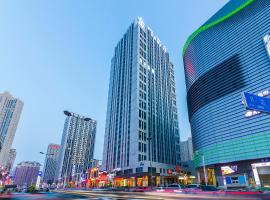 Kaiyuan Manju Hotel·Harbin West Highway Station
