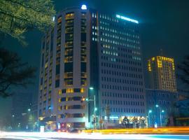 UB Grand Hotel, отель в Улан-Баторе