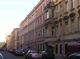 Отель Голд Инн у Мариинского Театра, отель в Санкт-Петербурге