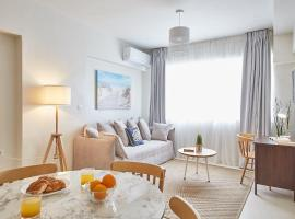 ToStay-Unique apartment hotel in Athens center!