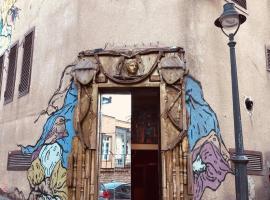 Magic Home on Betlemi str. Old Tbilisi