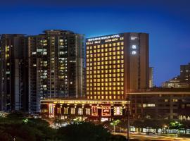 Virtuous World Hotel