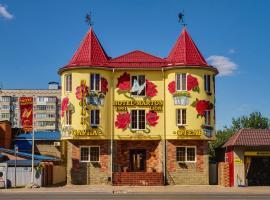 Marton Lion Krasnodar, отель эконом-класса в Краснодаре