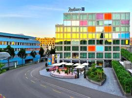 فندق راديسون بلو لوتزيرن، فندق في لوتزيرن