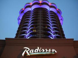 Radisson Hotel Cincinnati Riverfront, hotel in Covington