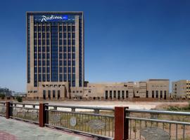 Radisson Blu Hotel Kashgar, hotel in Kashgar