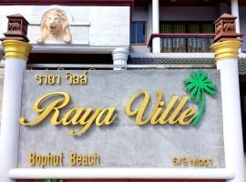 Raya Ville
