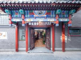 Nostalgia Hotel Beijing - Tian'anmen Square, hotel near Great Hall of the People, Beijing