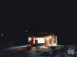 Rehoboth Terelj Camp, отель в Улан-Баторе