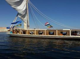Nile Felucca Adventure