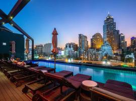 Hotel Icon Bangkok Sukhumvit: Bangkok'ta bir otel