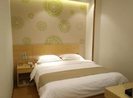 GreenTree Inn Xi'an Linyi District Terracotta Business Hotel
